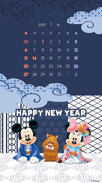 ディズニーカレンダーの画像(プリ画像)