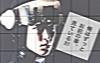 関ジャニ∞加工 プリ画像
