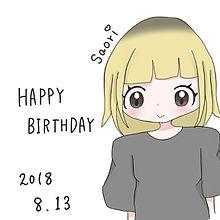 さおりちゃん!の画像(Saoriちゃんに関連した画像)