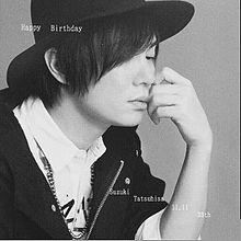 happy birthdayの画像(諏訪部順一に関連した画像)