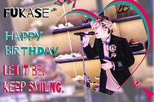 FukaseHappy birthday!の画像(深瀬に関連した画像)