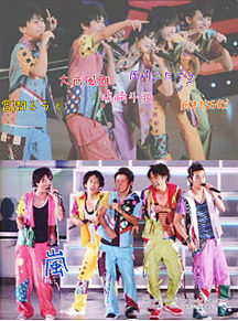 関西ジャニーズJr.と嵐の衣装が同じ‼︎保存はいいね👍❤️ プリ画像