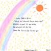 Sunshine Girl☀︎保存いいね プリ画像