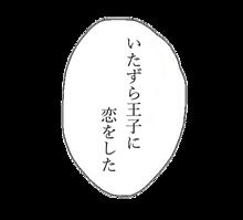 🌸kaho.さんリクエスト🌸の画像(プリ画像)