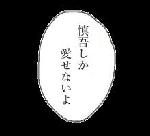 🌸日菜子さんクリエスト🌸の画像(プリ画像)