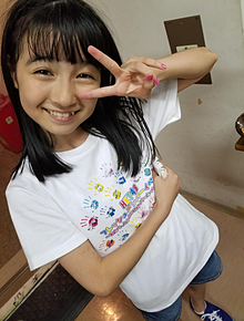 HKT48 今村麻莉愛 まーさんの画像(今村麻莉愛に関連した画像)