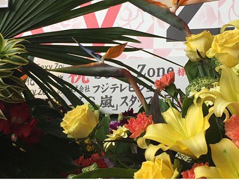 嵐からお花が♡の画像(プリ画像)