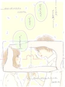 *27day(*´-`*)の画像(プリ画像)