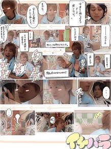 イケイケ!!!ゴーゴー!!!俺ゴーゴー!!!の画像(#胸きゅんに関連した画像)