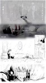 まんじゅうの画像(アニメ/漫画/二次元に関連した画像)