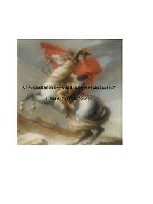 ナポレオン‧ボナパルト プリ画像