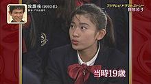 篠原涼子の画像(プリ画像)