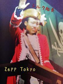 フィッシャーズ    イベント「Zeppに海賊船作ってみたww」 プリ画像