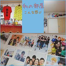 私の部屋 プリ画像