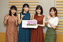 ラブライブ!シリーズのオールナイトニッポンGOLDの画像(ルナに関連した画像)