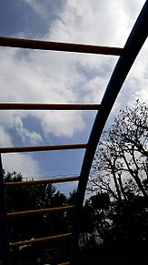 空と雲梯の写真 連続投稿その4 無加工の画像(プリ画像)
