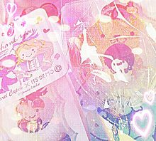 可愛いお菓子 ぶどうポムポムプリンとアリスの画像(プリ画像)