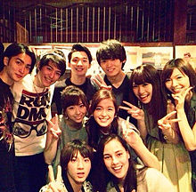 イタズラなkiss2〜Love in TOKYO〜の画像(折井あゆみに関連した画像)