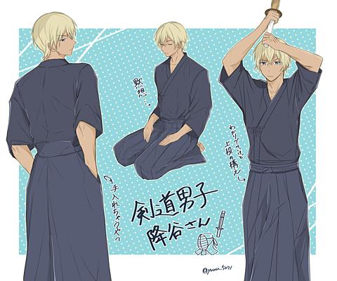剣道男子の画像(プリ画像)