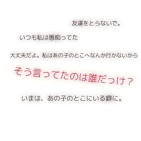保存ポチ…(≧∇≦)ノ凸の画像(プリ画像)