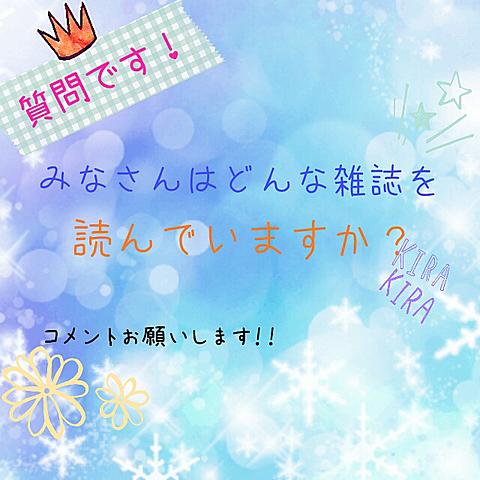 HELP!!! 詳細へgo!!go-----!!!の画像(プリ画像)