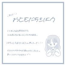 friend hope   ☁️の画像(friendに関連した画像)