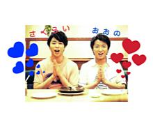 ○  山 夫 婦   詳細 GO  !の画像(プリ画像)