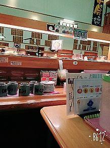 お寿司←の画像(プリ画像)