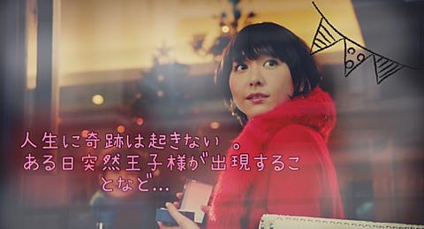 富田 多満子の画像(プリ画像)