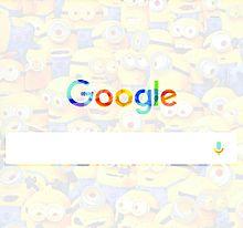 ミニオン検索画面の画像(Googleに関連した画像)