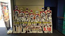 劇場版 黒子のバスケ lastgameの画像(#LASTGAMEに関連した画像)