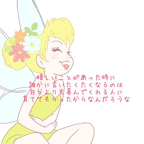 backnumber/手紙の画像(プリ画像)