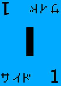 サイド表示シートの画像(ポケモンカードに関連した画像)