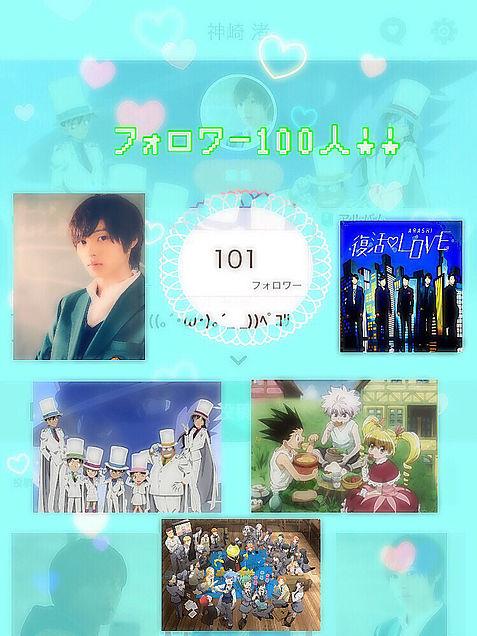 感 謝 !!の画像(プリ画像)