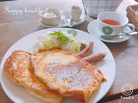 Happy breakfast♡の画像 プリ画像