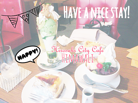 カフェ♡の画像 プリ画像