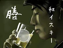 膳の画像(真田広之に関連した画像)
