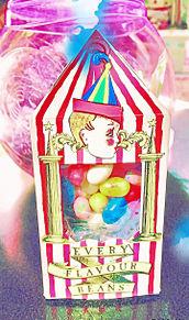 百味ビーンズの画像(ハリポタに関連した画像)