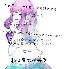 片思いポエムの画像(片思いポエムに関連した画像)