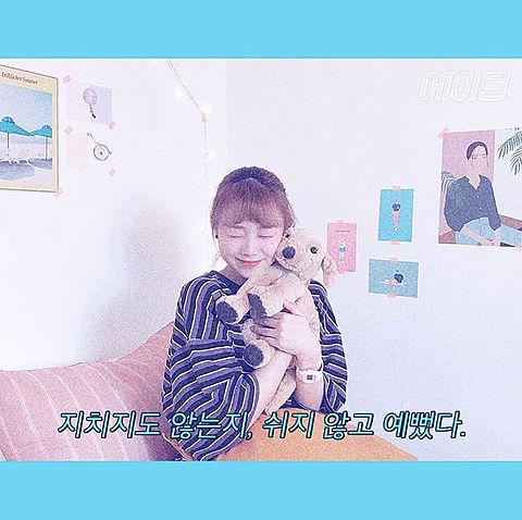 韓国オルチャンの画像(プリ画像)