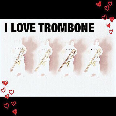 I LOVE TROMBONEの画像(プリ画像)