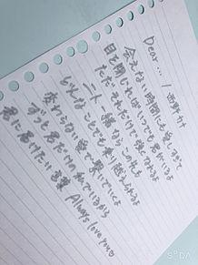 Dear…      西野カナの画像(西野カナに関連した画像)
