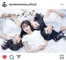 夏菜子ちゃん Instagramの画像(夏菜子ちゃんに関連した画像)