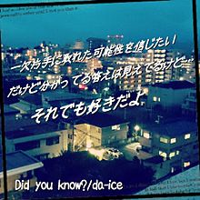 Did you know? プリ画像