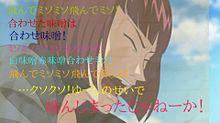 向日岳人 早口言葉←の画像(早口言葉に関連した画像)