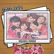HiHiJestの画像(HiHijestに関連した画像)