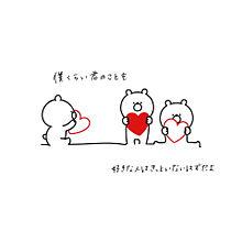 おっはっっよっ!!、!の画像(SHISHAMO好きやみかわに関連した画像)