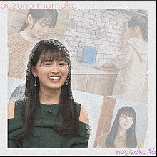 稀茅坂46  3rdシングルヒット祈願の画像(3rdに関連した画像)