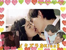イタキス2  イタズラなKiss2~love in TOKYO~ プリ画像