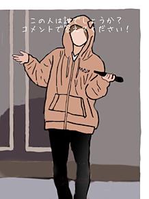 クイズ〜ジャニーズ版〜の画像(クイズに関連した画像)